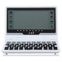 文曲星E900+S 新款电子词典 白色 电子词典 20部应试词典 英语过级考试 朗文当代 带背光
