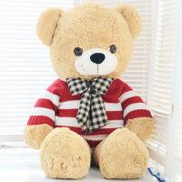 六一儿童节520毛绒玩具抱抱熊泰迪熊公仔小熊布娃娃生日礼物送女生1.6米*520礼物母亲