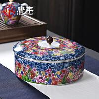 唐丰珐琅彩普洱茶叶罐陶瓷大号茶叶储存罐圆形密封罐防潮