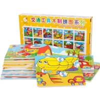 拼图玩具 0-1-2-3周岁男孩益智力积木制宝宝早教儿童木质A