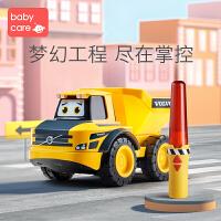 babycare遥控小汽车越野赛车宝宝1-3岁儿童玩具男孩电动跑车迷你