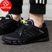 Adidas/阿迪达斯男鞋新款低帮运动鞋舒适透气轻便防滑耐磨休闲跑步鞋GV7310