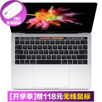 【赠鼠标】苹果Apple MacBook Pro 13.3英寸笔记本电脑(Multi-Touch Bar/i5/8GB/256GB/512GB)(MPXV2CH/A MPXX2CH/A MPXW2CH/A MPXY2CH/A MLVP2CH/A)