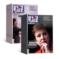 财经杂志 金融 财经期刊杂志图书2020年1月起全年杂志订阅 读者为中国的中高级投资者 企业管理投资管理商业财经期刊杂志 运营管理 互联网金融 杂志铺