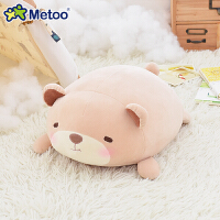毛绒玩具软体羽绒棉小白兔子抱枕头趴趴熊猫公仔安抚娃娃儿童睡觉创意公仔 长34cm