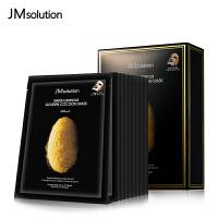JMsolution 黄金蚕丝JM面膜 10片/盒 蛋白精华补水保湿