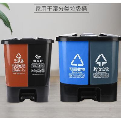 垃圾分类垃圾桶家用带盖双桶干湿分离厨房客厅卫生间拉圾桶大号筒