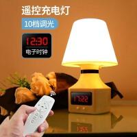 遥控小夜灯台灯卧室床头可充电宝宝婴儿喂奶家用睡眠护眼节能插电