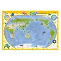 磁力拼图+地图游戏组合――少儿世界地图