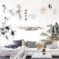 可移除客厅卧室床头墙面装饰沙发电视背景墙贴创意贴花自粘墙贴画 如图 超大