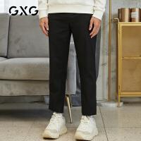 【特价】GXG男装 2021春季时尚修身直筒黑色休闲长裤男GY102028GV