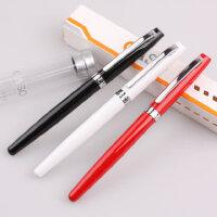 毕加索优尚 s106智远系列宝珠笔 签字笔 黑/白/红 3色可选