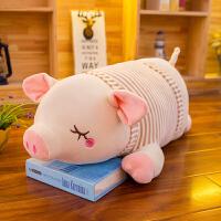公仔猪 可爱猪布娃娃睡觉抱枕及软趴趴猪毛绒玩具布娃娃女生生日礼物