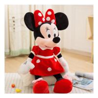 大号情侣米奇米妮公仔米老鼠米奇公仔毛绒玩具米妮玩偶儿童生日礼物米老鼠布娃娃情人节礼物