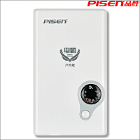 品胜-电霸户外版(4300mA),移动电源,后备电源,多功能移动充电器