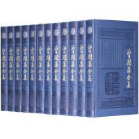 曾国藩全集 典藏本 精装皮面12册 文白对照 原文 译文 曾国藩全书