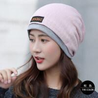 套头帽子女秋冬韩版休闲百搭保暖学生帽产后月子帽包头帽时尚围脖MYZQ24 买一送二 送口罩和运费险