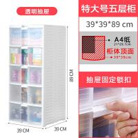 抽屉式收纳柜子零食玩具夹缝多层收纳箱透明塑料整理储物置物架子 3个