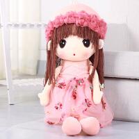 菲儿布娃娃可爱儿童毛绒玩具女孩玩偶花仙子公仔女生抱睡觉礼物