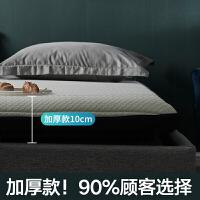 乳胶记忆棉床垫1.5m床褥子1.8m双人2米榻榻米1.2单人学生宿舍垫被定制