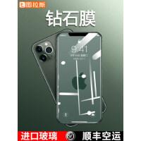 图拉斯苹果11钢化膜iPhone11Pro Max手机XS全屏X覆盖XMax钻石iPhoneX玻璃PorMax防摔iPh