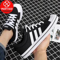 Adidas/阿迪达斯男鞋新款低帮帆布运动鞋舒适透气轻便耐磨休闲鞋板鞋FV8085