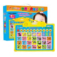 儿童有声画板有声书3-6岁宝宝点读机拼音汉字英语早教机
