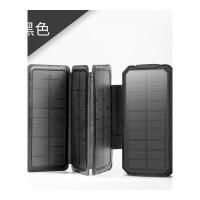 2018新款 太阳能充电宝三防大容量20000毫安手机通用便携�O果X户外oppo小米vivo华为