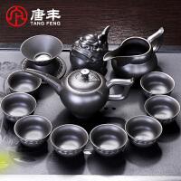 唐丰紫砂功夫茶具套装创意复古个性茶壶家用礼盒装黑泥整套泡茶器