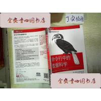 【旧书二手书9成新】简氏航天器鉴赏指南 /[英]Peter 人民邮电出版社