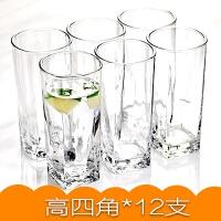 【热卖新品】玻璃杯子套装水杯果汁啤酒杯牛奶喝水杯耐热泡茶无盖客厅茶杯家用