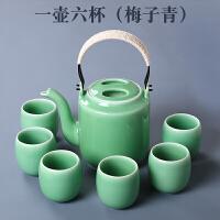 【新品】家用大号泡茶壶陶瓷花茶壶龙泉青瓷一壶六杯大容量提梁壶茶具套装