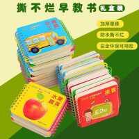 婴幼儿童闪卡0-1-3岁宝宝启蒙早教看图认字识字动物卡片益智玩具