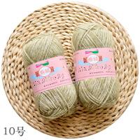 埃及长棉绒线 男女织围巾毛线 中粗毛线 牛奶棉棒针线 苏绒