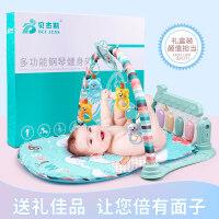 婴儿健身架器脚踏钢琴游戏毯新生儿0-1岁男孩女孩0-6个月宝宝玩具