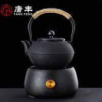唐丰铸铁壶电陶炉煮茶器煮茶壶烧水壶家用手工泡茶壶日式铁壶套装