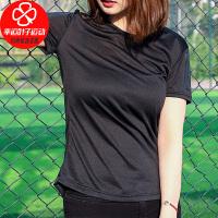 Adidas/阿迪达斯短袖女新款运动服休闲半袖上衣舒适透气健身训练速干T恤DQ2630