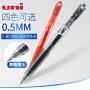 日本uni/三菱UMN-105水笔 UMN105三菱签字笔学生办公中性笔 0.5mm(适用笔芯UMR-85N)更顺滑的K6版