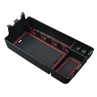 适用奔驰新E级储物盒扶手箱置物盒内饰改装E200L E300L车门储物