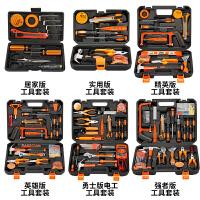 家用五金工具套装多功能专业维修汽车载手动木工工具组合套