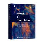 C++ Templates 第2版 英文版