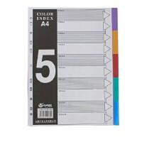富得快 FD500 塑料 5页彩色分类纸 分页纸 PVC隔页纸 文件索引纸