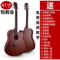 41寸初学者吉他38寸民谣练习40寸男女学生jita吉它乐器原木黑色