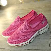 老北京布鞋女款春夏季网鞋软底透气防滑飞织网面豆豆鞋休闲运动鞋