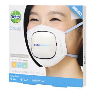 滴露(Dettol)PROTECT+ 微型通风器 智慧型口罩呼吸阀  防尘防雾霾PM2.5男女通用(进口产品 需配合滴露智慧型口罩使用)