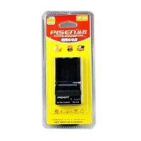 品胜 PISEN LP-E6充电器 佳能E6充电器数码相机电池充电器 LP-E6