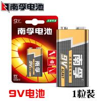 南孚 9V碱性电池1节 万用表叠层方型电池话筒玩具遥控器电池
