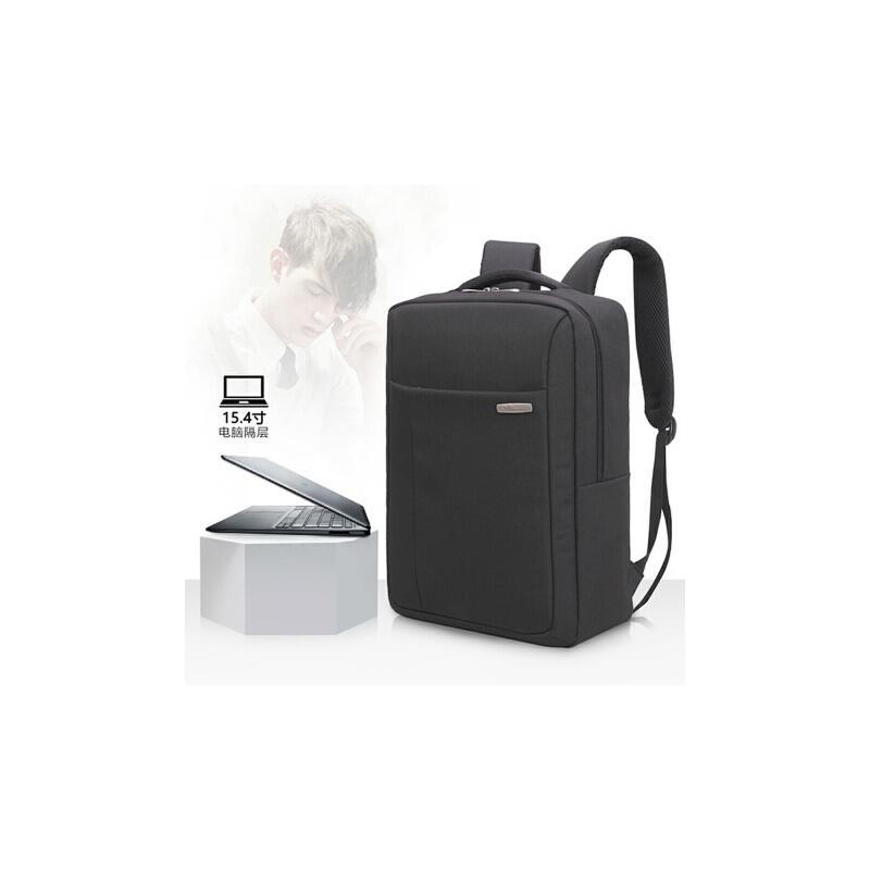 户外旅行双肩包外置USB充电牛津布背包