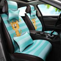 汽车坐垫四季垫可爱座椅车垫子四季通用男女免绑座套汽车座垫