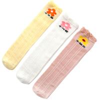 儿童长筒袜夏季薄款婴儿宝宝袜子网眼过膝公主可爱女童学生袜
